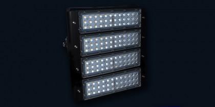 Proyector LED – PR 160